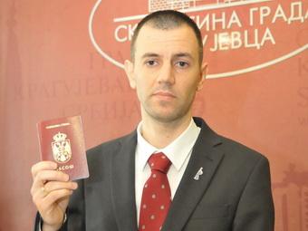 Gde je osnov za zabranu napuštanja Srbije?
