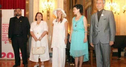 Uručena nagrada Fonda Biljana Kovačević Vučo za 2013. godinu