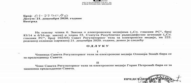 BIRODI: Izbori predsednice i zamenika predsednika Saveta REM-a izvršeni po neusklađenim aktima REM-a sa Zakonom o elektronskim medijima!
