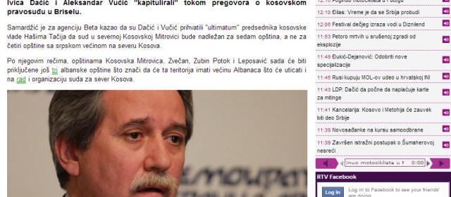 Predizborna kampanja 2014: Slobodan Samardžić o pregovorima u Briselu – anketa